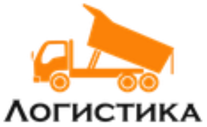 ООО «ЛогистикА»
