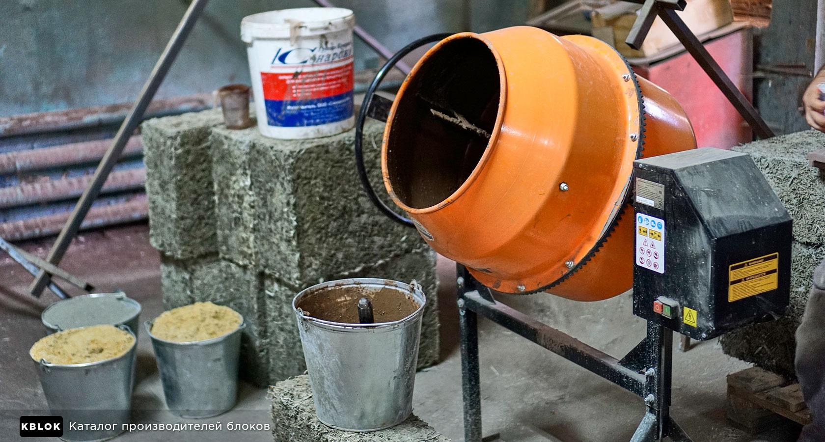небольшой бетоносмеситель