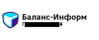 Баланс-Информ
