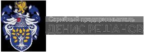 Денис Решанов
