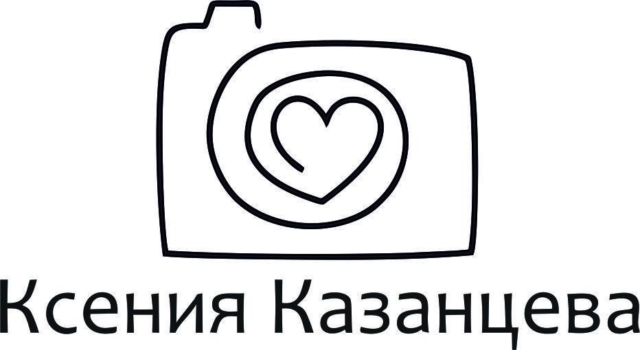 /Свадебный и семейный фотограф