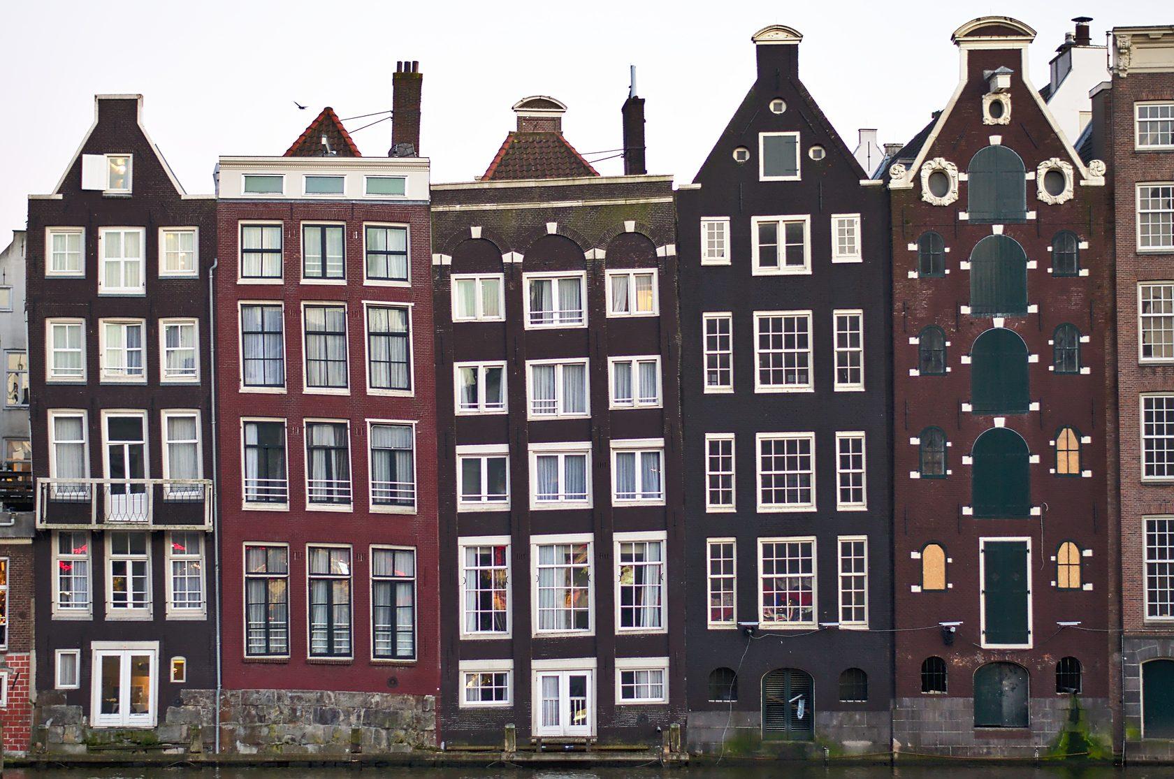 Королевство Нидерланды или Голландия