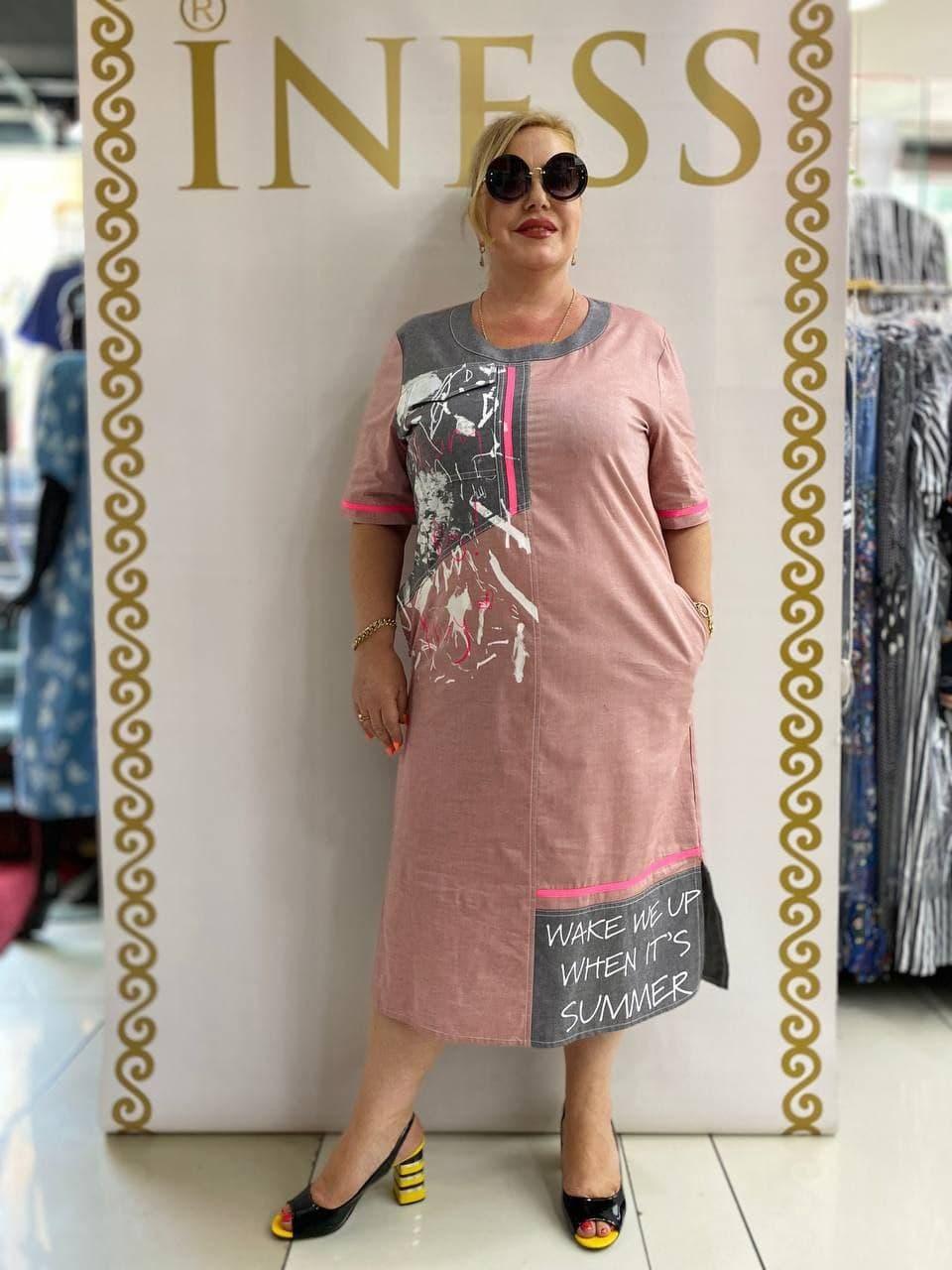Элитное платье для полных женщин