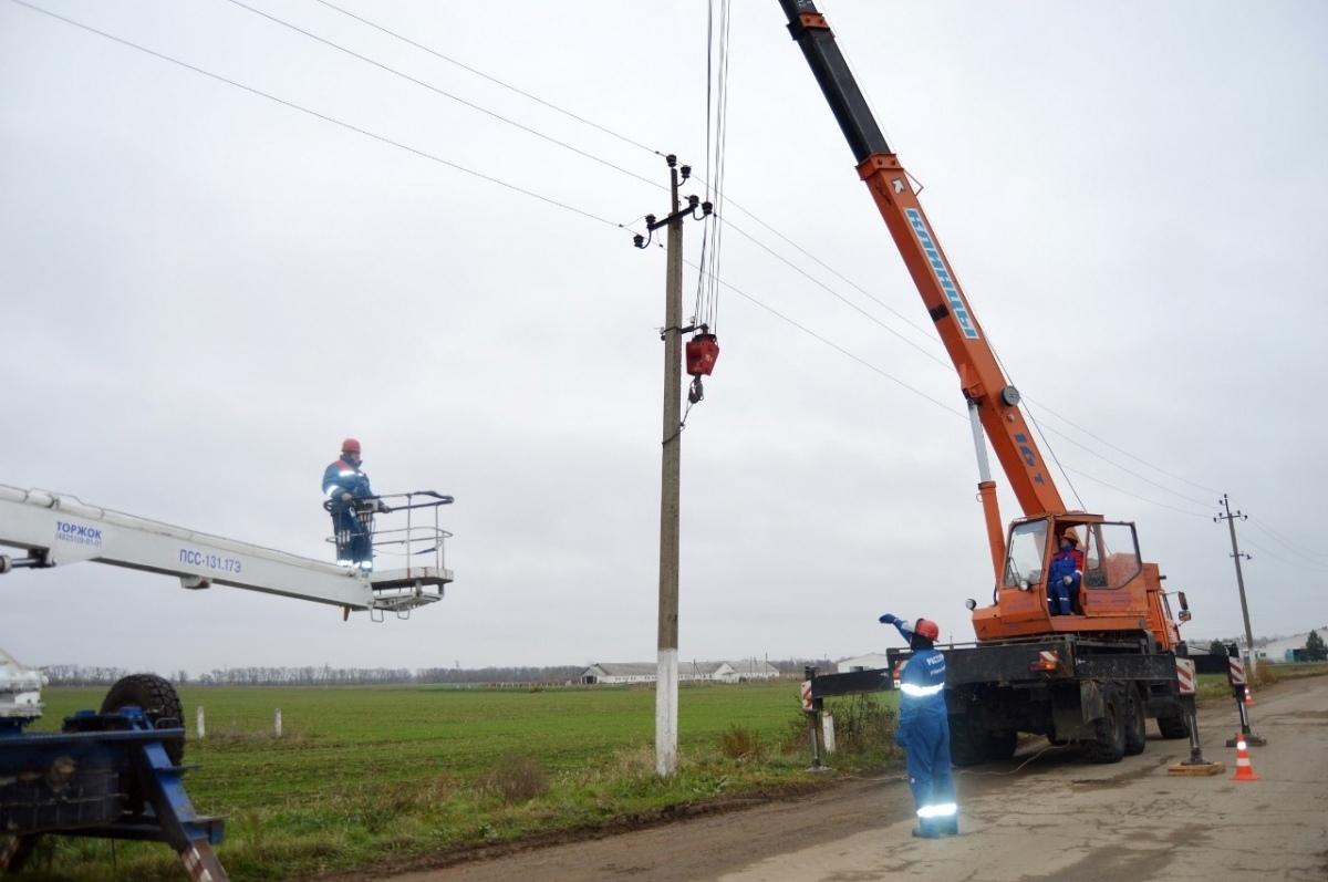 Демонтаж высоковольтных линии и провода
