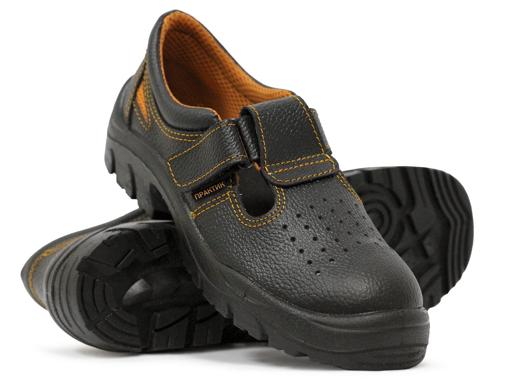 ботинки практик купить казань дешево ботинки рабочие спецодежда сандали