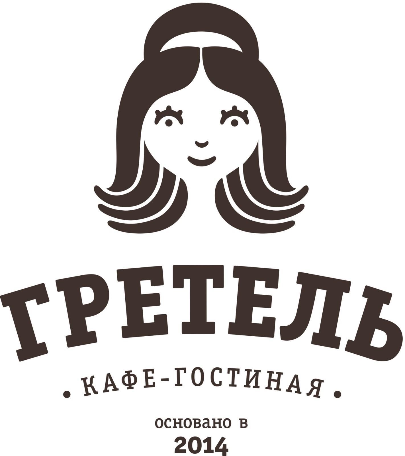 """Магазин вкусных тортов из кафе-гостиной """"Гретель"""""""