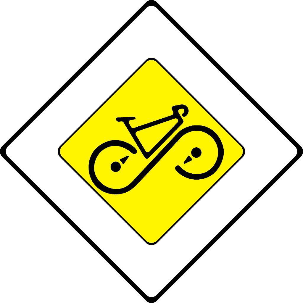 Система велопроката