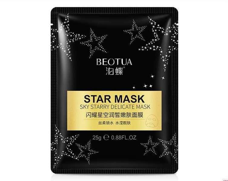 Увлажняющая и очищающая маска Beotua Star Mask