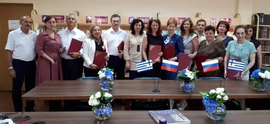 Подписпние договора о сотрудничестве с лицеем из Греции
