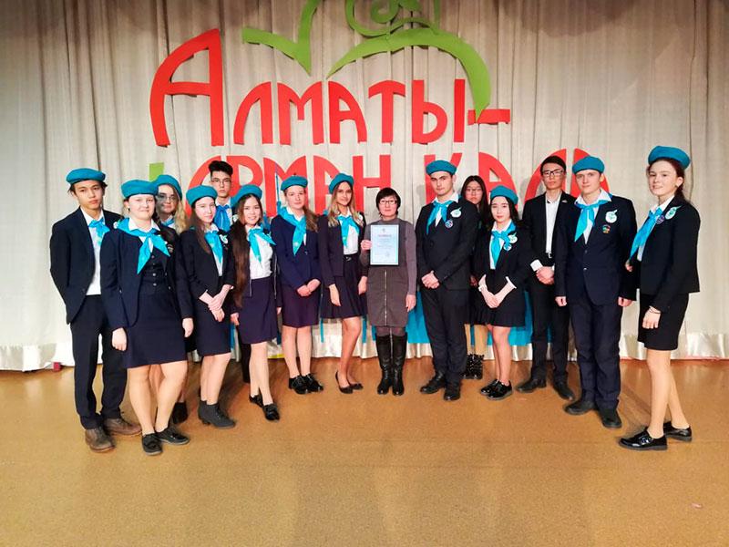 2019 год команда Жетысу школы-гимназии №68 занявшая 1-ое место в районном конкурсе Алматы - арман кала