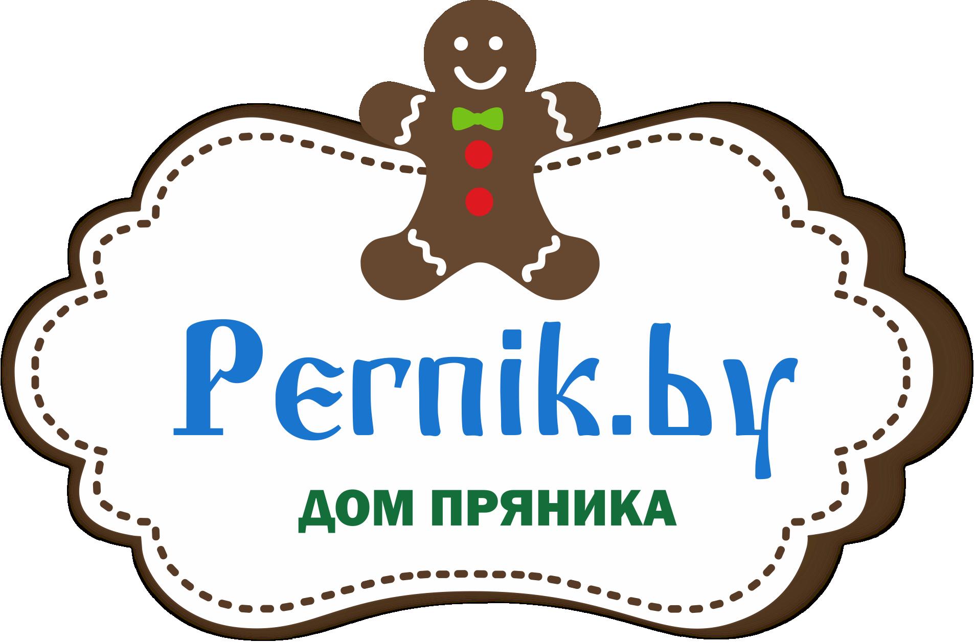 ДОМ ПРЯНИКА PERNIK.by