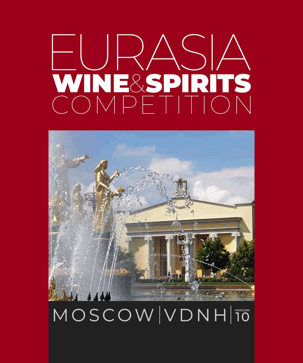 EAWSC Moscow