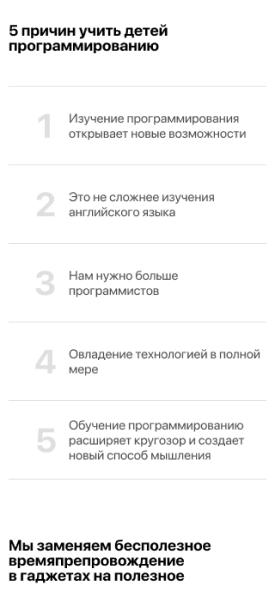 лучшая веб студия в Казахстане