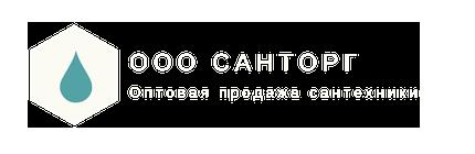 ООО САНТОРГ