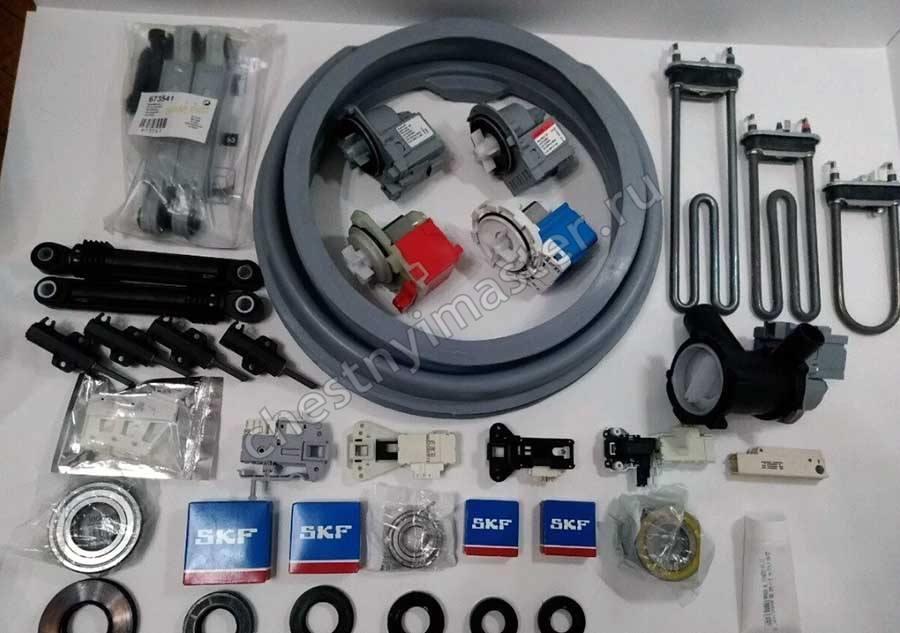 Ремонт стиральных машин Bosch на дому