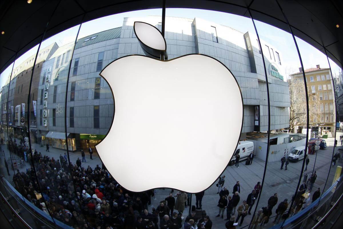 Акции Apple Inc