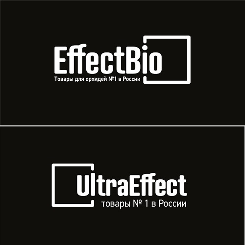 ЭффектБио и УльраЭффект производство грунт и субстрат для орхидей Эффект плюс и Ультра Эффект+