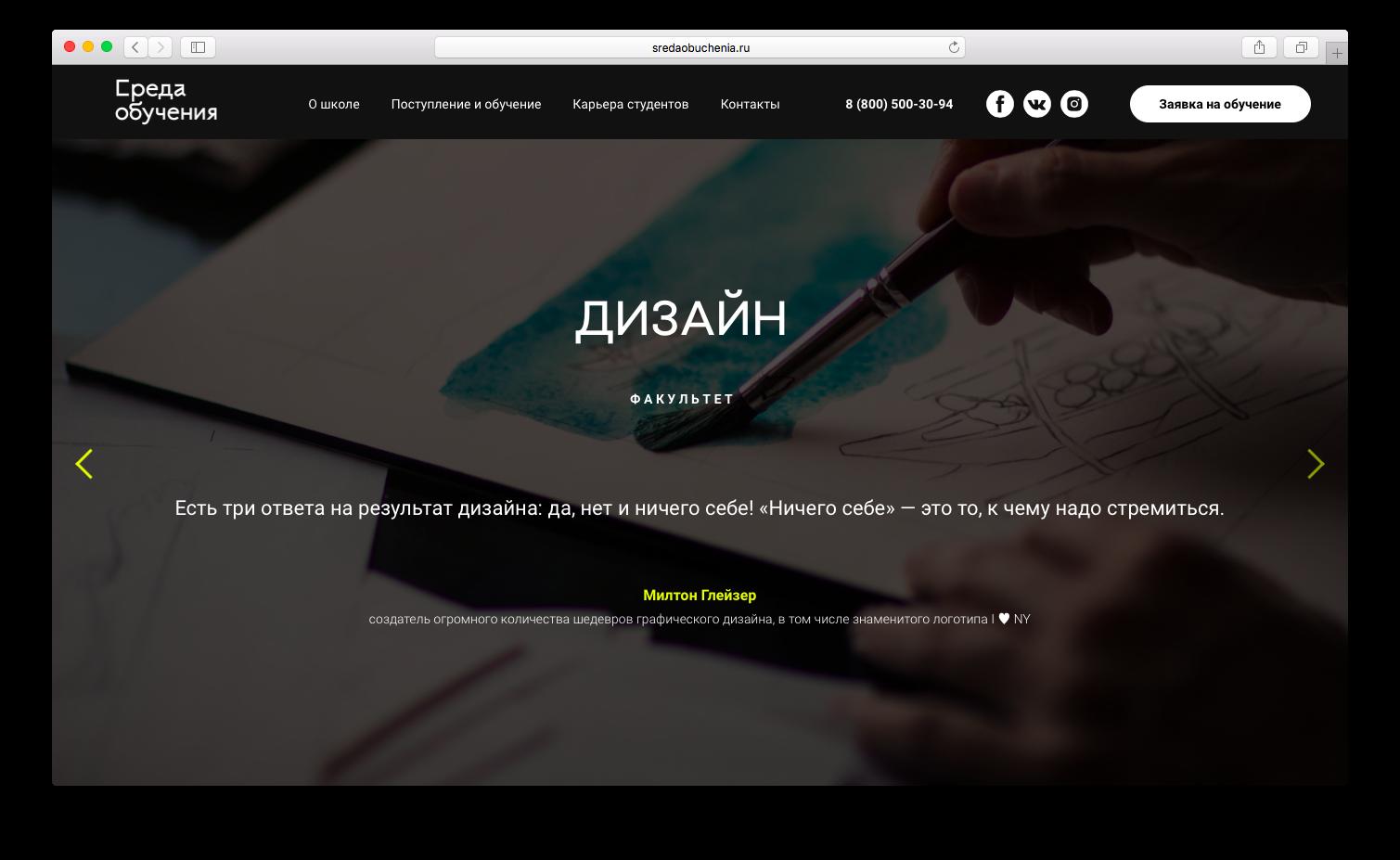 25 онлайн-курсов по веб и UX дизайну и программированию — подборка b72e2134e7b
