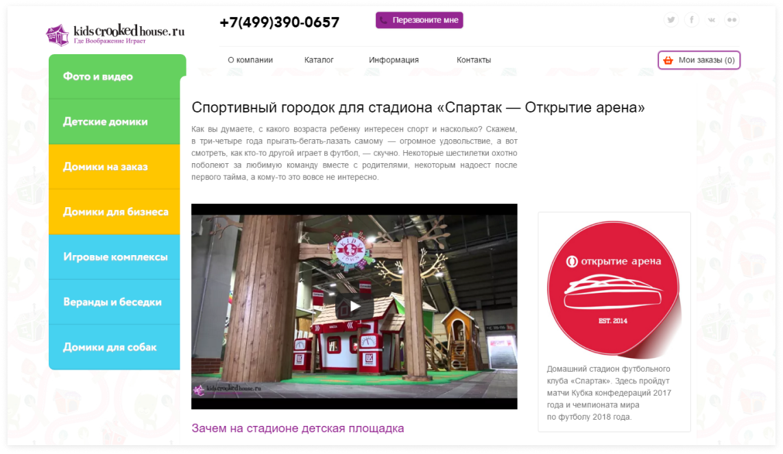 Идеальная длина строки— 60 знаков. Глаз неустает следовать заней, авзгляд неперепрыгивает насоседние строки   SobakaPav.ru
