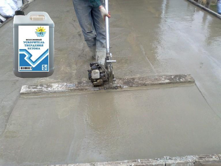 Прогреваем бетон бетон давальческий