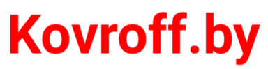 Kovroff.by - дискаунтер напольных покрытий