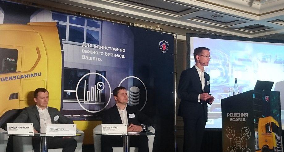 В руководстве «Скания-Русь» оценили достигнутые в 2017 году компанией результаты как отличные (фото: ГиД)