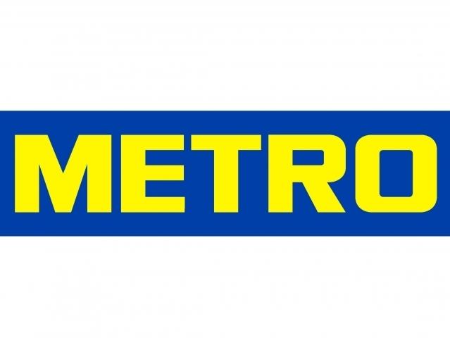 Варенье из шишек в Metro