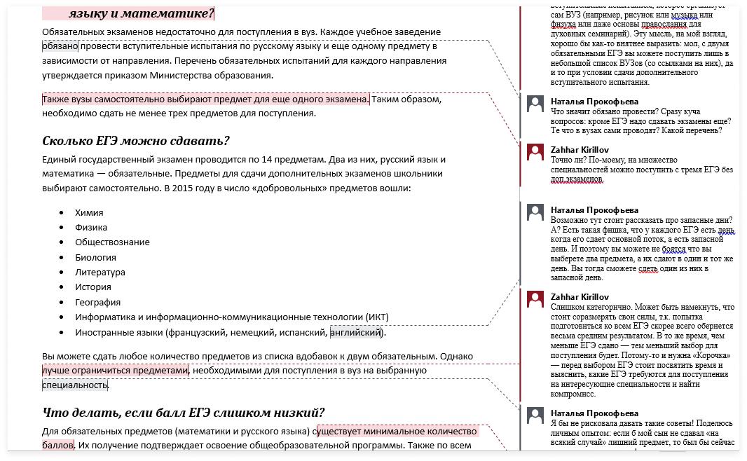 Пишем про ЕГЭ. Первый подход к снаряду | SobakaPav.ru
