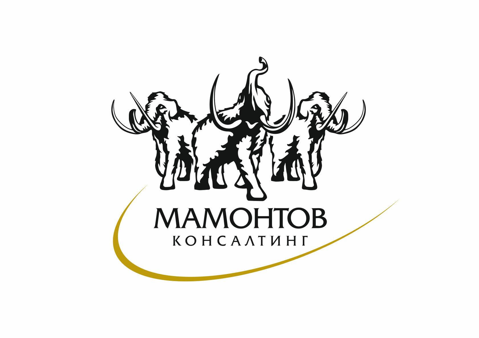 МАМОНТОВ КОНСАЛТИНГ