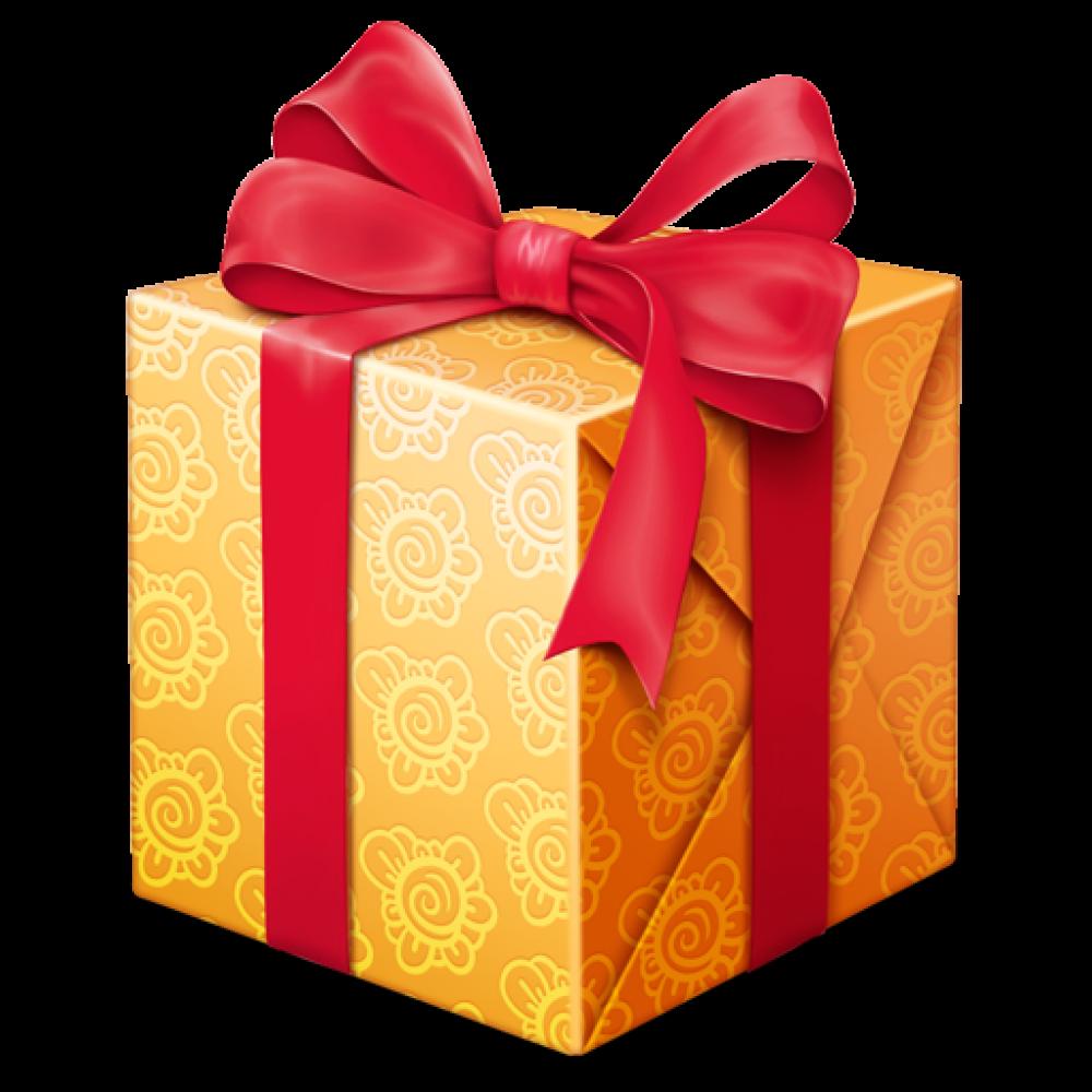 Подарок - страховка на время тура