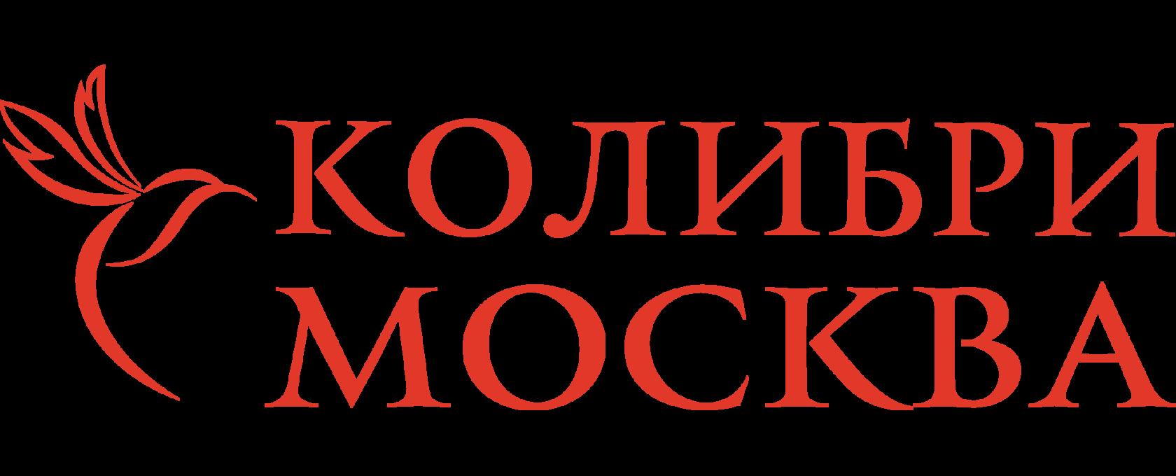Colibri Moscow 2017 by Eva Bond