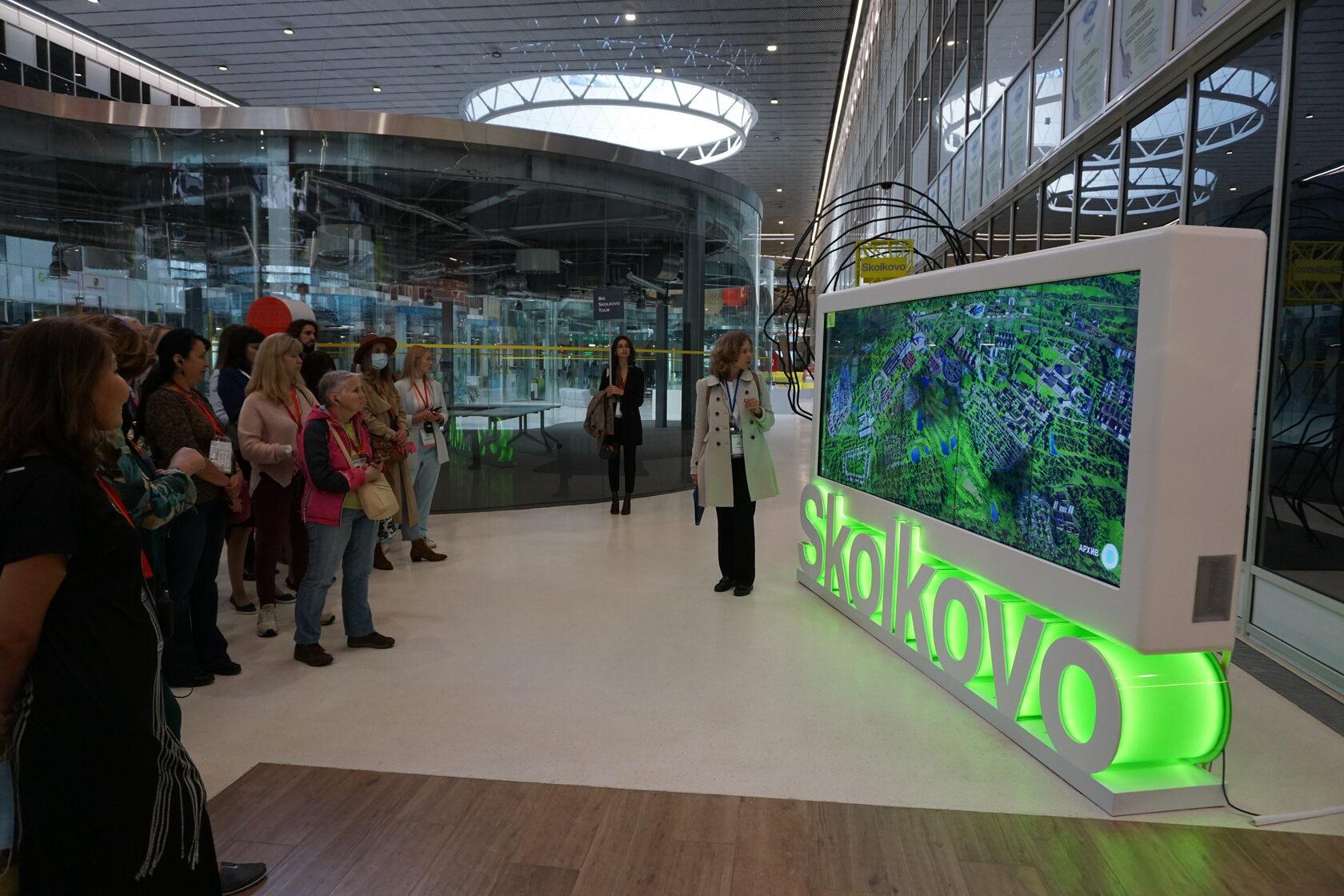 Экскурсии по Инновационному Центру Сколково 3