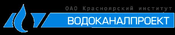#пескоструй красноярск для Водоканалпроект