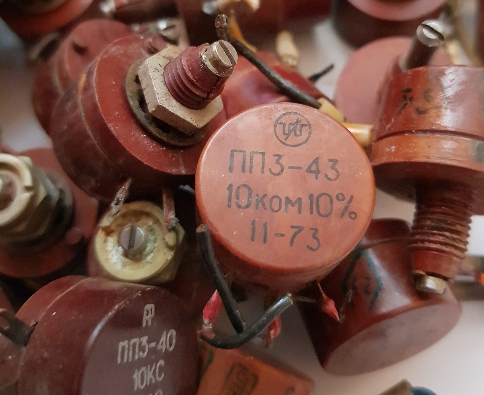 этой статье фото для скупка радиодеталей на драгметаллы металлическая для