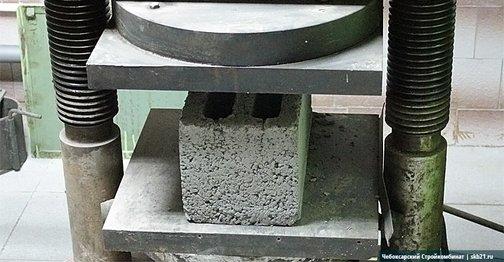 Керамзитобетон марк купить в туле вибратор для бетона