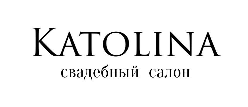 KATOLINA свадебный салон ижевск