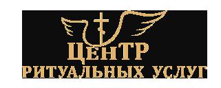 Изготовление памятников в Солигорске