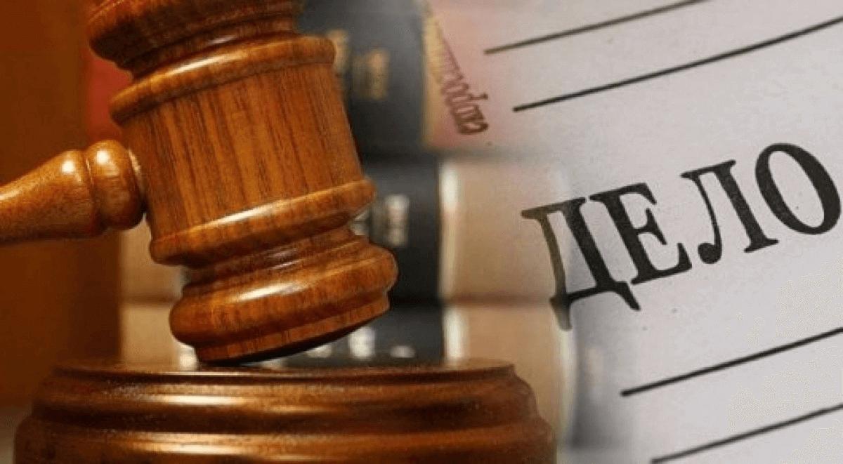 Прекращение уголовного дела