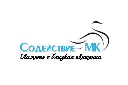 sodeistvie-mk
