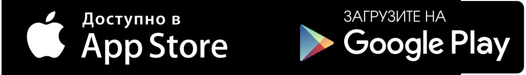 семьи картинка апп стор и плей маркет кругу вязала, сначала