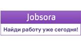 Jobsobra