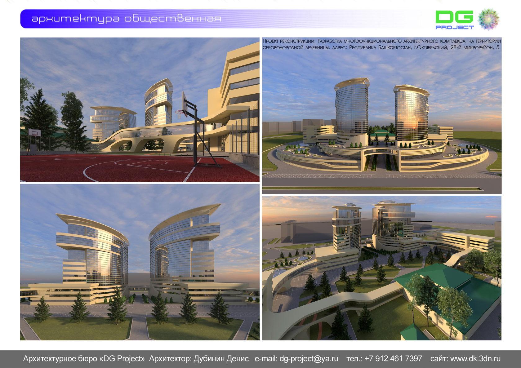 Проектирование и дизайн зданий в оаэ купить квартиру за рубеж фильм
