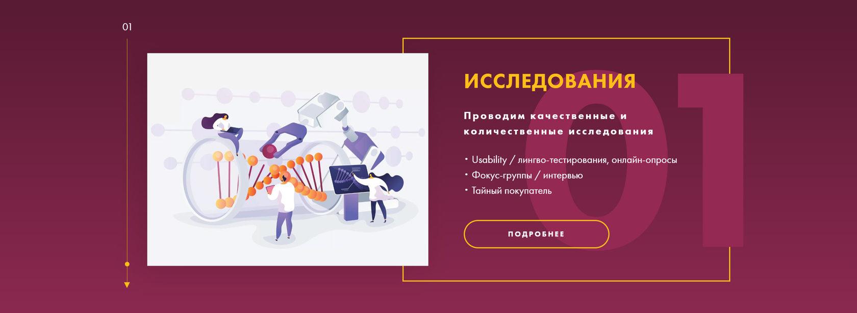 разработка актуального веб дизайна под ключ