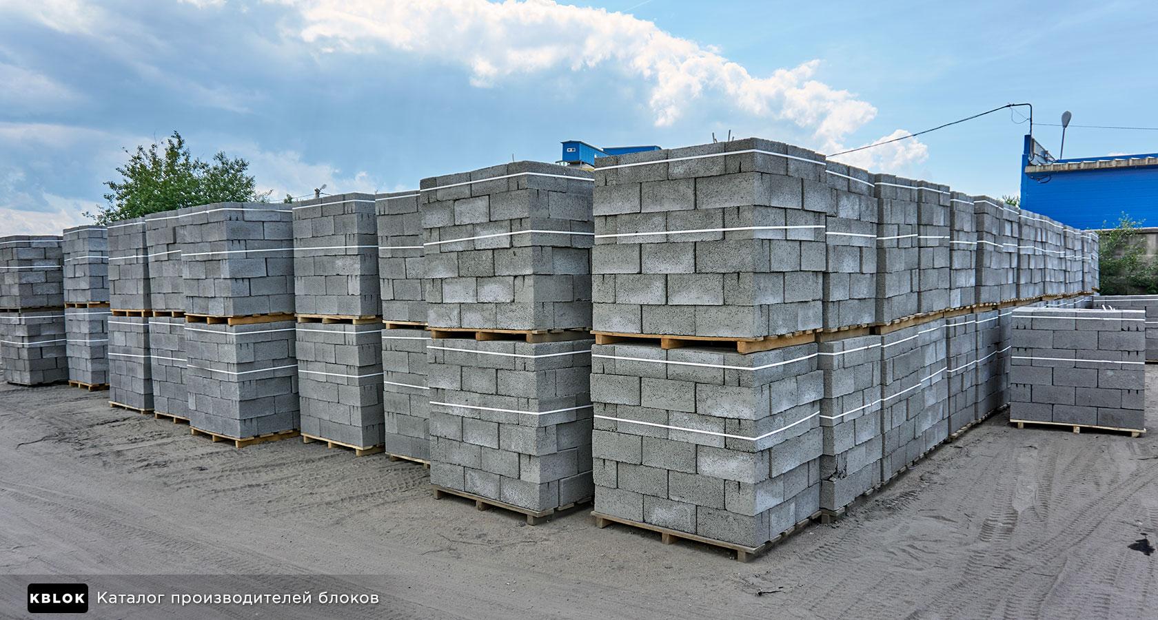 упакованные поддоны с блоками