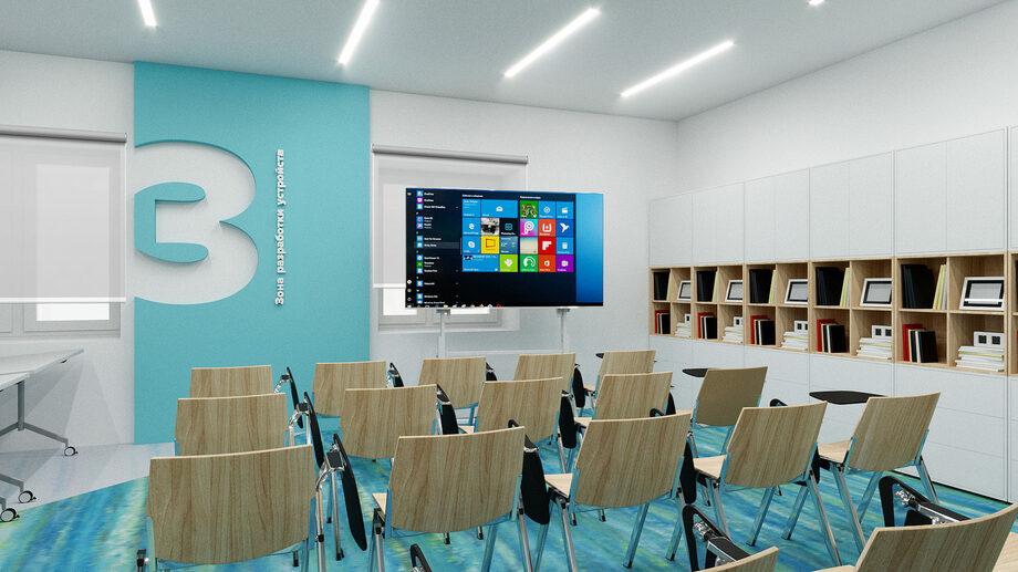 инновационный проект it полигон в школе