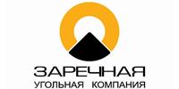 Угольная компания «Заречная» — российский холдинг, управляющий угледобывающими и вспомогательными предприятиями. Компания входит в пятерку крупнейших российских производителей и экспортеров энергетического угля. АО «АМЗ «ВЕНТПРОМ» за годы сотрудничества изготовлено и поставлено более 100 вентиляторов местного проветривания серии ВМЭ, вентиляторы главного проветривания обеспечивают проветривание шахт предприятий группы компании, на шахте «Заречная» эксплуатируется ВДК-№32, на шахте «Алексеевская» ГВУ АВМ-18 с вентиляторами ВО-18.