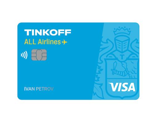 карта для путешественников Tinkoff All Airlines