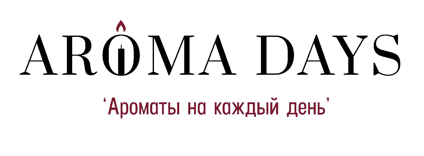 AROMA DAYS