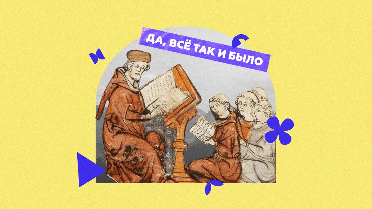 Как обучали работников в средние века