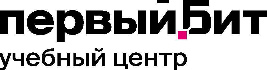 Учебный Центр Первый БИТ